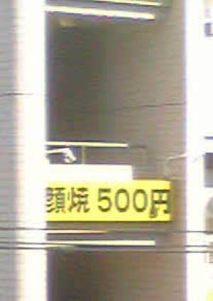 20110406_0