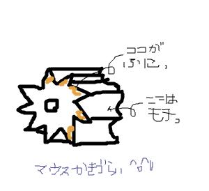 Cocolog_oekaki_2008_12_27_11_23